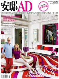 Architectural Digest China Tommy Hilfiger Miami house designed by Martyn Lawrence Bullard