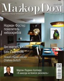 Major Dom magazine Belarus with design by Martyn Lawrence Bullard