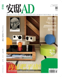 Architectural Digest China - Tommy Hilfiger Home designed by Martyn Lawrence Bullard