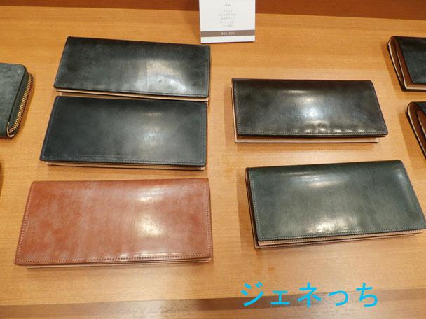 手作り職人さんによるお財布、ブライドル・インペリアルウォレット