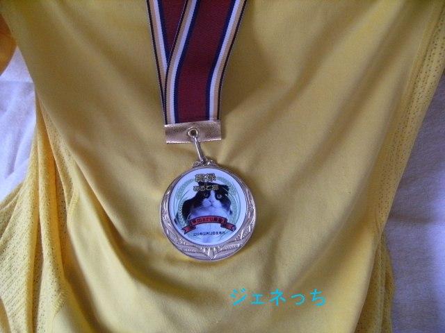 メダルをかけてみました