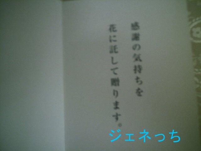 敬老の日メッセージカード②
