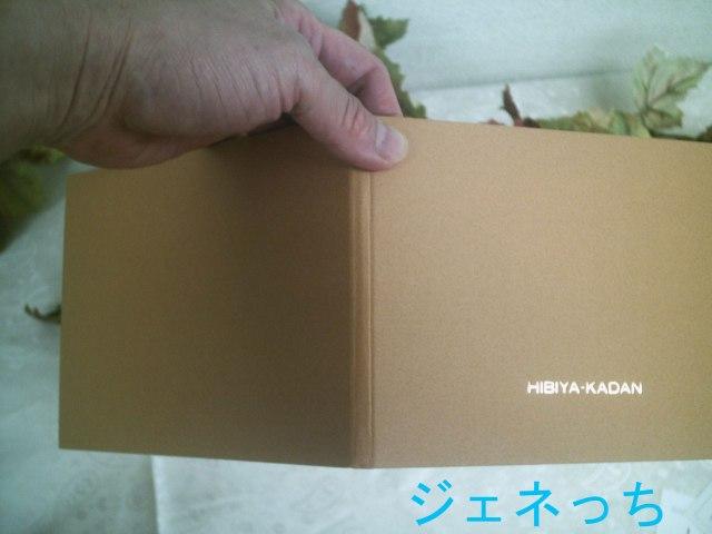 敬老の日メッセージカード④