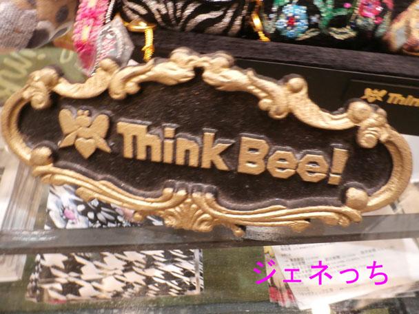 ThinkBee!マーク