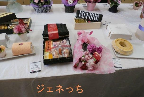 甘~いスイーツとお花のセッ
