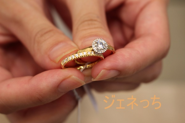 指輪重ねて