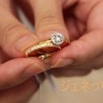 婚約指輪や結婚指輪をオンラインショップBRILLIANCE+で、作ってみよう