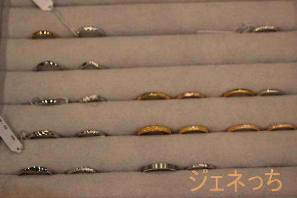 結婚指輪たくさんあります