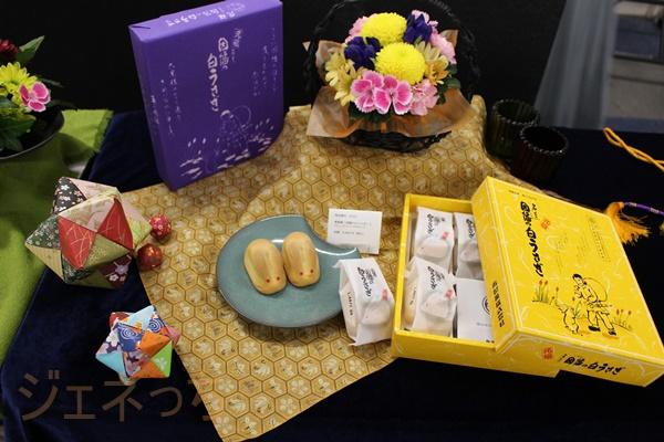寿製菓「因幡の白うさぎ」とアレンジメントのセット