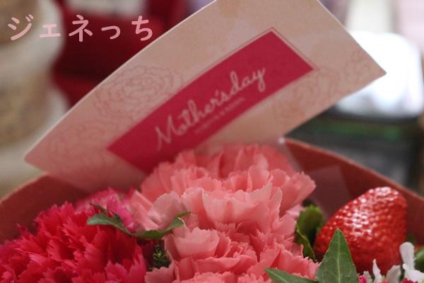母の日のお花の贈り物