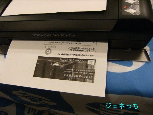 HPコンパクトプリンター