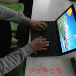 ThinkPad240s両手キーボード