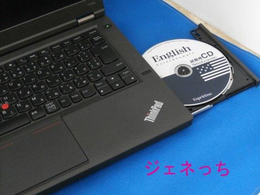 ThinkPadT440p試聴