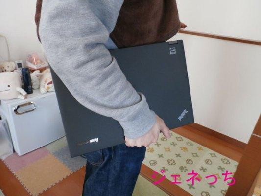 ThinkPadT440pを持ってるイメ