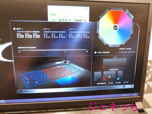 i990のキーボード管理