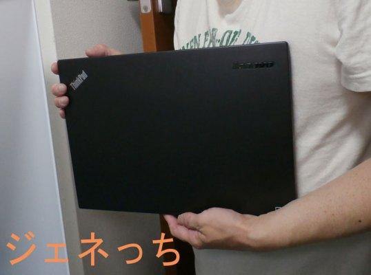 ThinkPadT440s持って