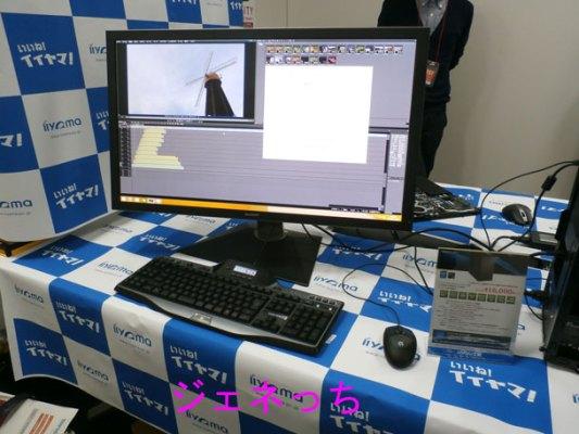 パソコン工房デスクモニター