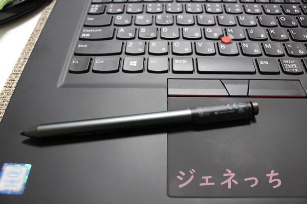 ThinkPad X1 Extreme  専用のペンも一緒に使うこともできます