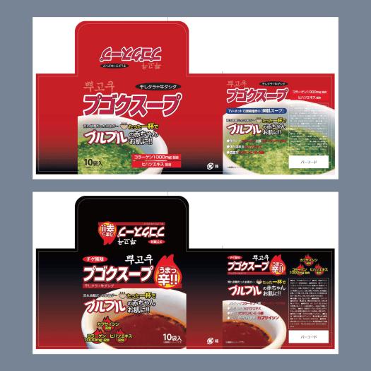 インスタントスープの箱パッケージデザイン