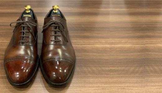 【新品の革靴のお手入れ】プレメンテナンスで外側も内側クリームで仕上げる