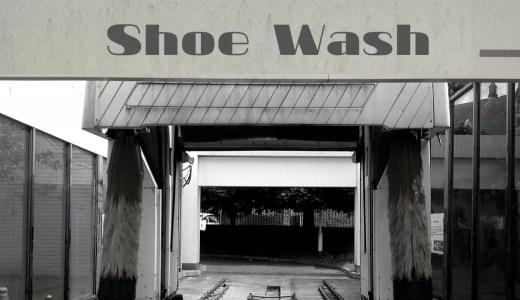 自動で靴磨き!?電動靴磨き機について、靴磨き好きがおすすめを考える。カッコイイデザインがたくさん!