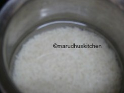 SOAK BASMATI RICE FOR HALF AN HOUR