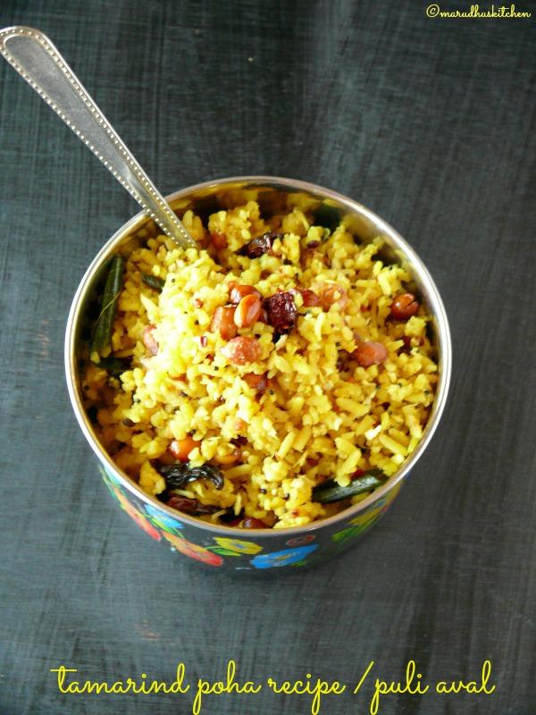 tamarind poha recipe /puli aval