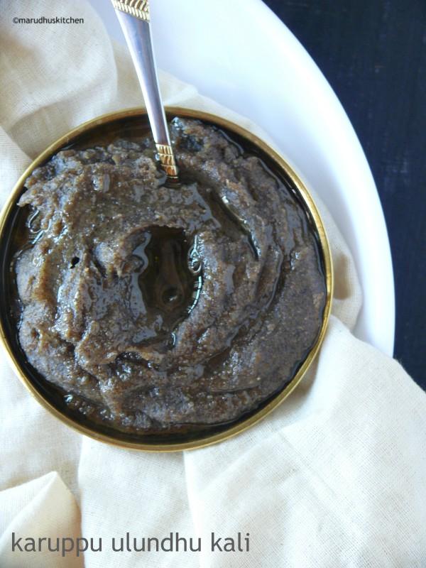 ulunthankali recipe / karuppu ulutham kali /urad dal ulundhu kazhi