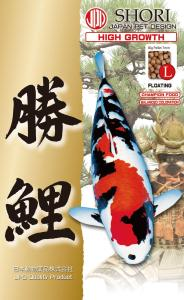 JPD Shori Colour Enhancement & High Growth Koi Food
