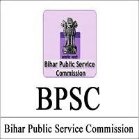BPSC-Recruitment