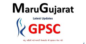 GPSC-Updates