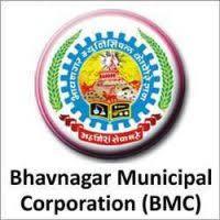 BMC Important Notification regarding Practical Test for Fireman Post 2021 » MaruGujaratDesi