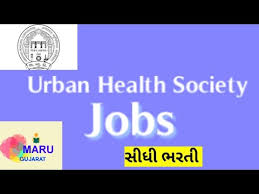 Urban-Health-Society-(AMC)-Recruitment