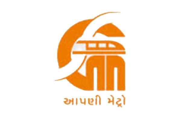 Gujarat Metro Rail Corporation Limited Recruitment 2021» MaruGujrat