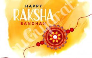 Whatsapp Dp Status images Collection for Rakshabandhan 2020