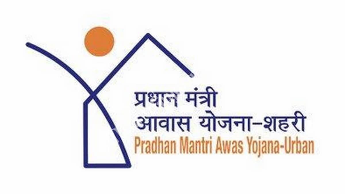 pradhan-mantri-awas-yojana-urban