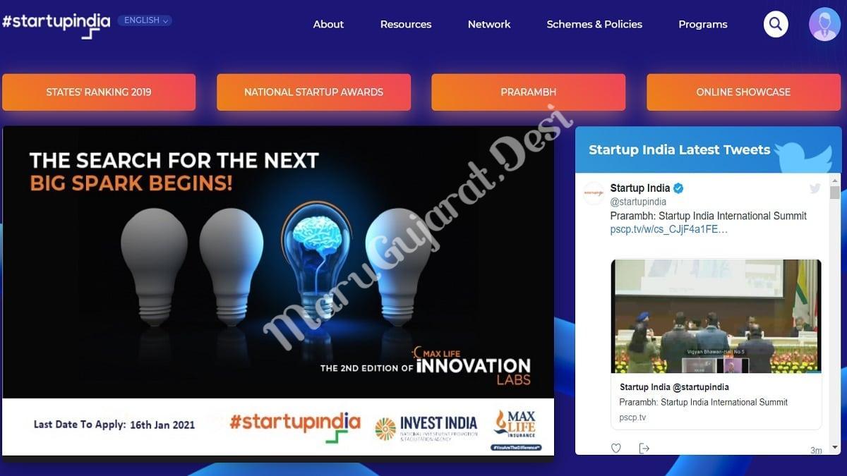 Startup India Scheme Registration 2021/Login/ Benefits/Mobile App Download