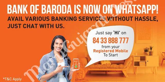 bank-of-baroda-bob-whatsapp-banking-for-check-balance-and-mini-statement