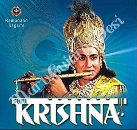 SREE KRISHNA SERIAL 140 PARTS | रामानंद सागर कृत श्री कृष्ण भाग 1 to 221