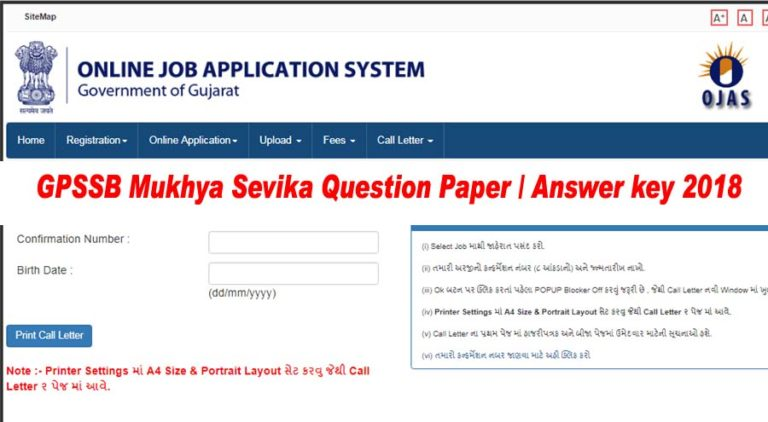 GPSSB Mukhya Sevika Question Paper