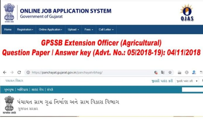 GPSSB Vistran Adhikari Agriculture Answer Key