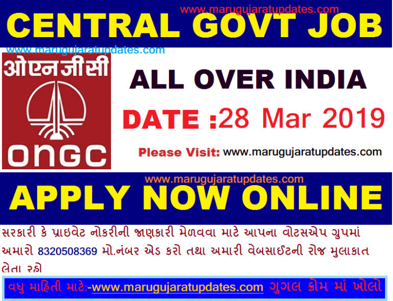 Oil and Natural Gas Corporation (ONGC) Recruitment