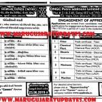 ONGC Bharuch Apprentice Bharti