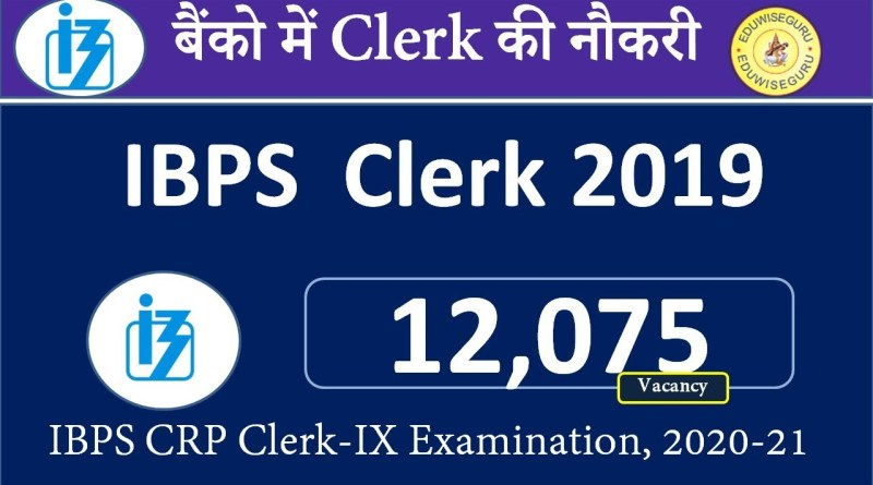 IBPS Recruitment for 12075 CRP Clerks