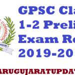 GPSC Class 1-2 Prelim Exam Result 2019-20