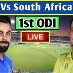 India vs South Africa, 1st ODI Live