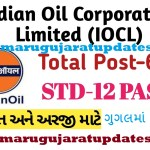 IOCL Recruitment for 600 Vacancies