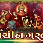 TOP 50 Prachin Garba pdf Navratri 2020