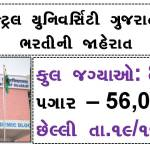 Central University Of Gujarat Recruitment 2020: Apply Online @cug.ac.in