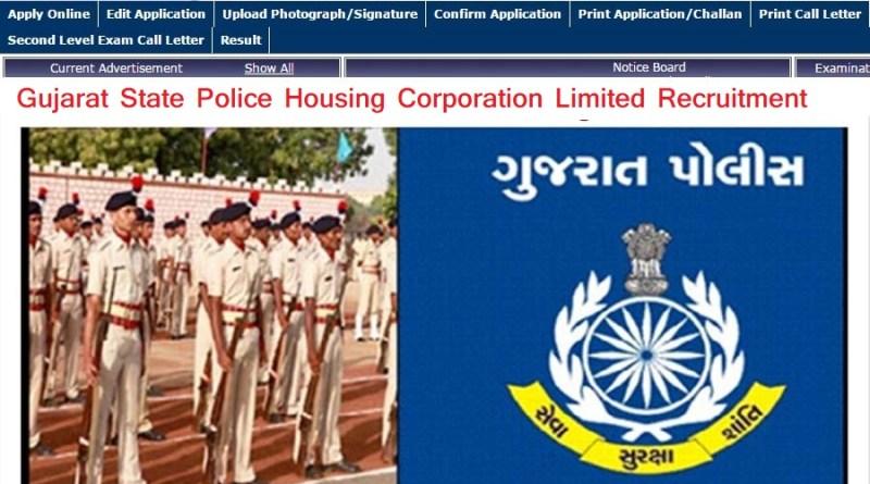 Gujarat State Police Housing Corporation Ltd